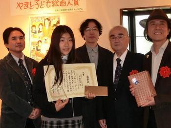 20111105_2.JPG