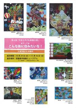 20141020-k6-10sakuhin-5c.jpg