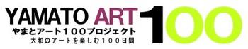 ART100ロゴ長JPG (1).jpg